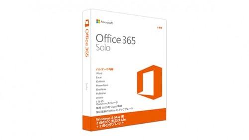jp-INTL-L-Office-365-Solo-2016-RU2-00001-mnco